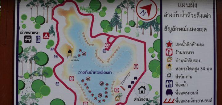 Visit Huay Tung Tao Lake near Chiang Mai, Thailand